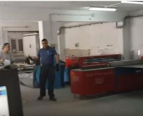 פעילות יום עבודה במפעל
